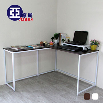 【Amos】超值L型140*120大桌面工作桌/書桌