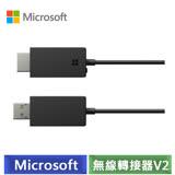 微軟 Microsoft 無線顯示轉接器 V2