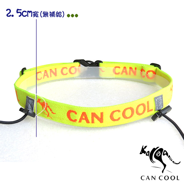 CAN COOL敢酷 25mm寬 運動號碼帶(無補給(黃橘) C160313007