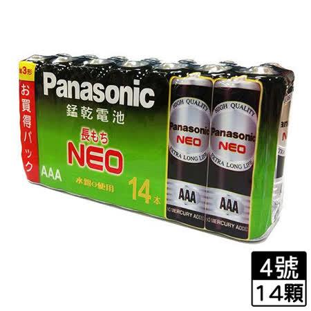 國際牌黑錳乾電池4號14入/組