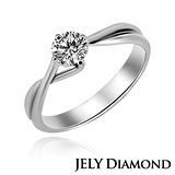 【JELY】典雅 0.50克拉H&A八心八箭美鑽戒指