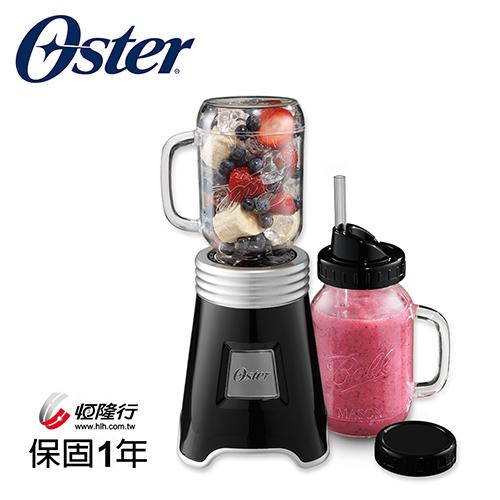 美國OSTER-Ball Mason Jar隨鮮瓶果汁機(黑)BLSTMM-BBK 送隨鮮瓶牛仔杯套