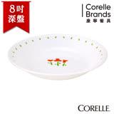 【美國康寧 CORELLE】小紅花8吋深盤-420RT