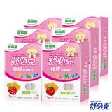 【維維樂】舒必克蜂膠兒童喉片-草莓 30顆/盒*6入