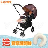 【熱賣暢銷】康貝 Combi CALDIA 雙向嬰兒手推車-和風橘**送寶寶專用護頸枕**