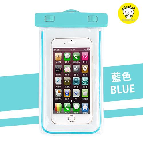 DIDO SHOP 5.5吋 超炫夜光手機防水袋