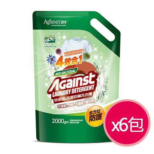 【快潔適】抗菌防蹣洗衣精補充包(2000ml*6包)