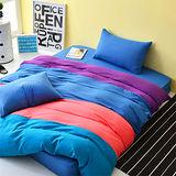 Pure One 台灣製 吸濕排汗美肌磨毛 - 單人床包枕套二件組 (水漾彩-藍)