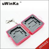 uWinka記憶卡收納盒儲存盒適SD.CF.XD.MSPD共8張(粉紅色,附鑰匙鏈)MC-U6C