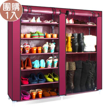 (團購)超大簡易雙排防塵鞋櫃-超值一入組 -friDay購物
