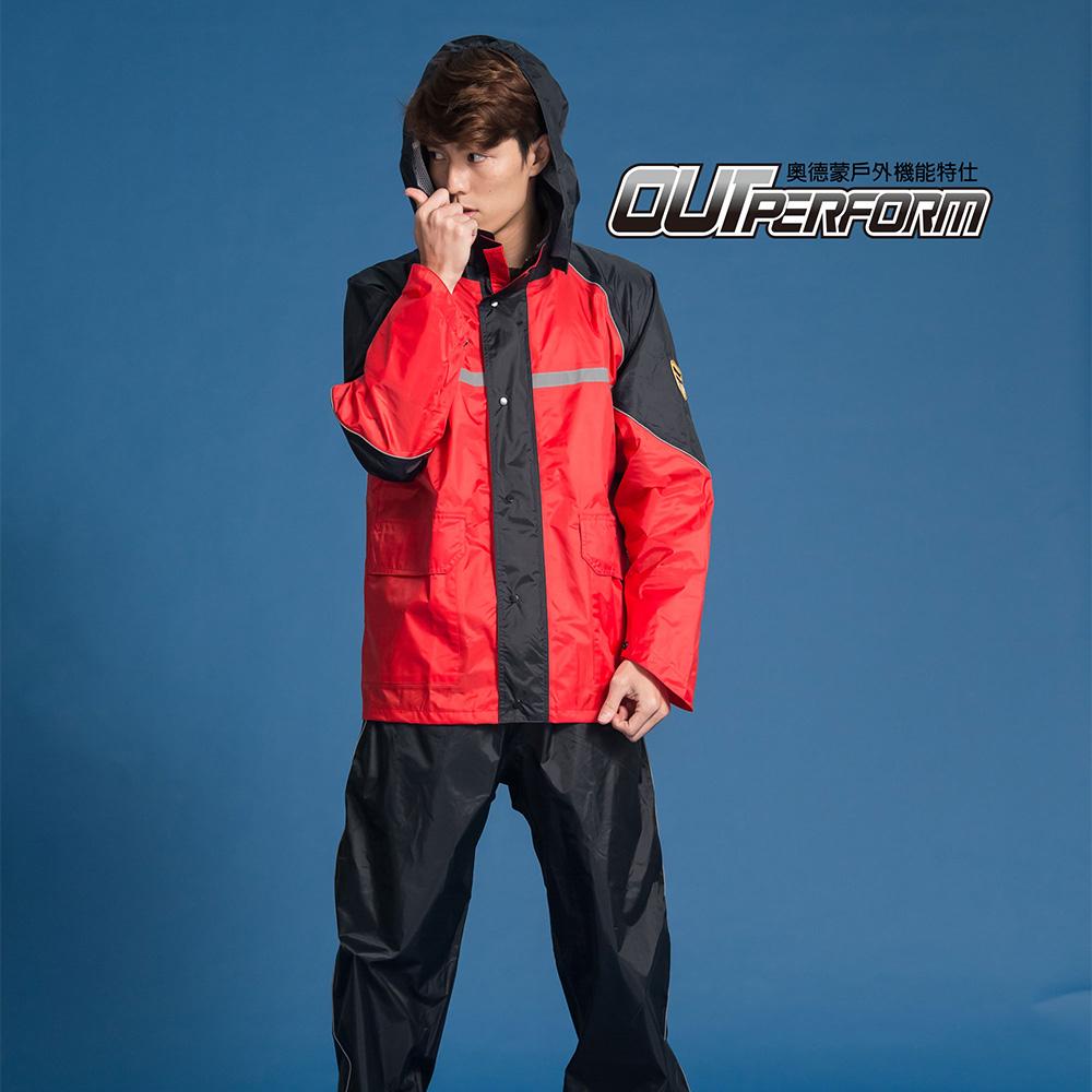 OutPerform-犀爾德強化型兩截式風雨衣 紅/黑藍