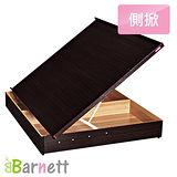 Barnett-雙大6尺側掀床架(五色可選)