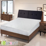 熱銷款-單人加大二線獨立筒床墊-3.5X6.2尺