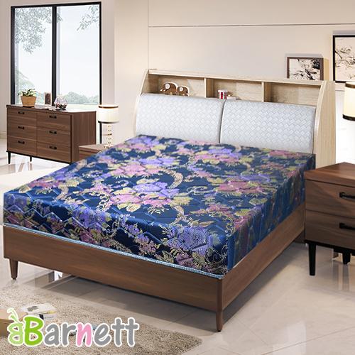 Bernett 抗菌緹花護脊彈簧床墊