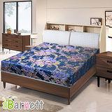 冬夏兩用款-藍緹護背彈簧床墊-6X6.2尺(雙人加大)