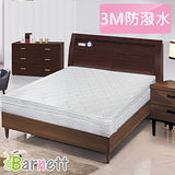 熱銷款-雙人加大3M防潑水三線獨立筒床墊-6X6.2尺