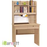 Barnett-免組裝台灣製層架雙抽式國民書桌(寬90深58高166)