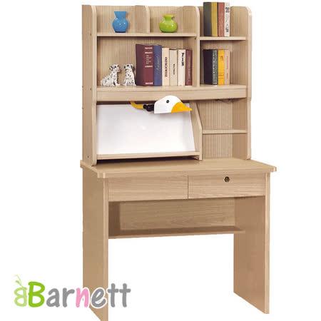 Barnett 免組裝層架雙抽書桌