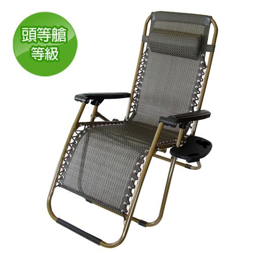 頭等艙級 160度無段式躺椅