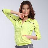 TOP GIRL 配色線條連帽運動外套-淺黃