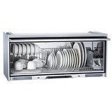 喜特麗 JT-3618Q 懸掛式臭氧殺菌型烘碗機