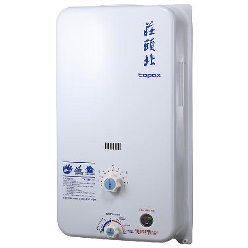 莊頭北 TH-5101RF 自然排氣屋外公寓型機械恆溫熱水器 10L