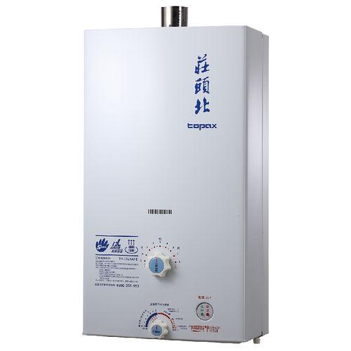 莊頭北 TH-7121TFE 屋內型機械強排熱水器 12L (天然瓦斯)