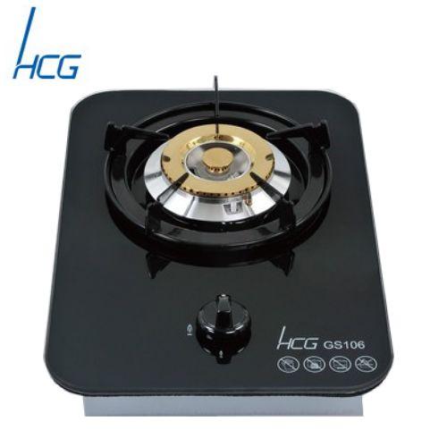 【和成】檯面式單口瓦斯爐 GS-106