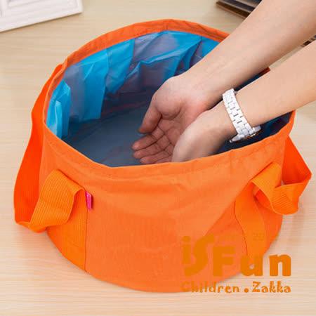 iSFun 旅行摺疊水桶袋