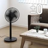 正負零±0 極簡風電風扇 XQS-Y620 (咖啡黑)