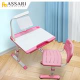 ASSARI-豪華版兒童昇降學習桌(含椅)