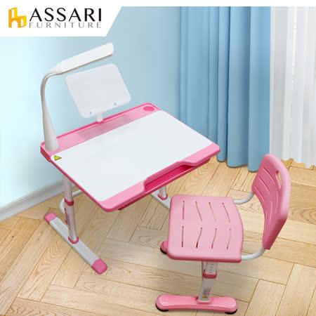 ASSARI 豪華版昇降學習桌椅組