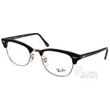 RayBane光學眼鏡 潮流新寵眉框款(黑) #RB5154 2000