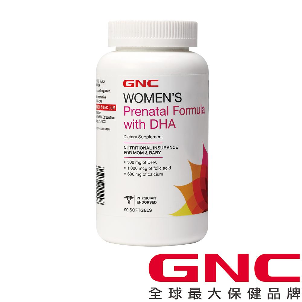 【GNC健安喜】婦寶樂-DHA綜合膠囊 90顆 (孕婦維他命+DHA+鐵質)