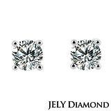 【JELY】完美焦點 0.50ct簡約時尚款鑽石耳環(針式)