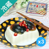 中華非基因改造超嫩豆腐300G*3盒
