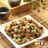 豆之家 翠菓子【MIDO】航空米果-頭等艙 (17gx20包 /袋 ) 翠果子