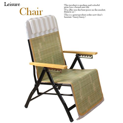 ~RICHOME~LINCON七段涼椅