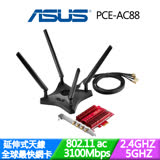 ASUS 華碩 PCE-AC88 AC3100 雙頻 PCI-E 無線網路卡