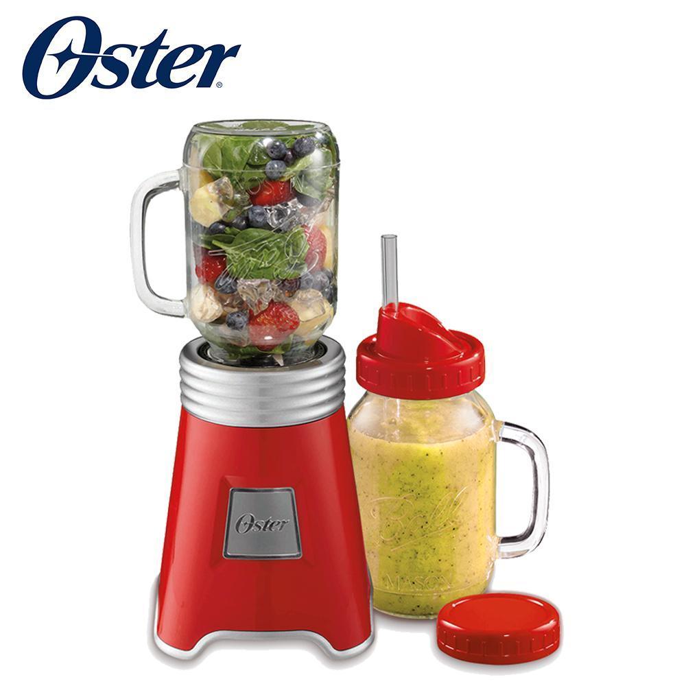 美國OSTER-Ball Mason Jar隨鮮瓶果汁機(紅)BLSTMM-BRD 送隨鮮瓶牛仔杯套
