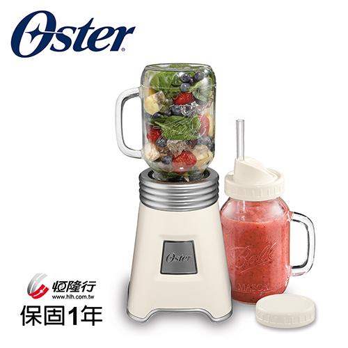 美國OSTER-Ball Mason Jar隨鮮瓶果汁機(白)BLSTMM-BWH 送隨鮮瓶牛仔杯套