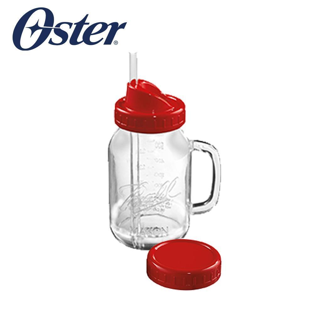美國OSTER-Ball Mason Jar隨鮮瓶果汁機替杯(紅)BLSTMV-TRD
