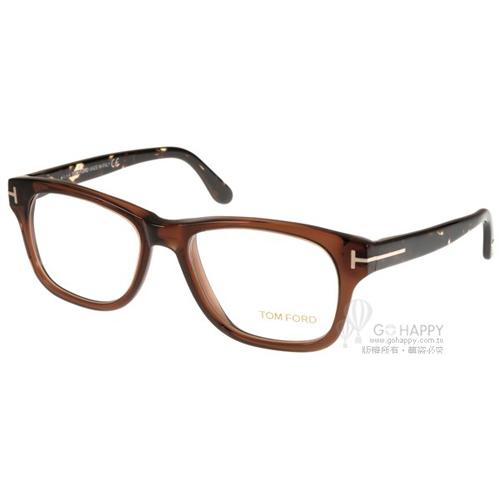 TOM FORD光學眼鏡 簡約百搭 款 透棕~琥珀  #TOM5147 C050
