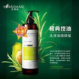 艾瑪絲 Aromase 5α高效控油洗髮精 350ml