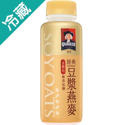 桂格顆粒豆漿燕麥290ML/瓶