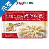 義美鴻運蝦仁水餃352g/包