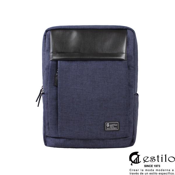【estilo】簡約風尚系列 韓式風格 兩用後背包-藍