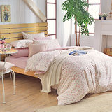 MONTAGUT-初戀花茶-精梳棉-加大四件式薄被套床包組