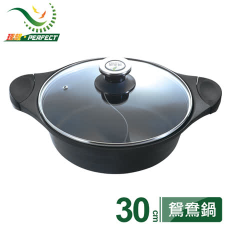 PERFECT理想牌<br>日式黑金鋼鴛鴦鍋30cm