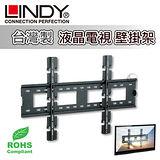 LINDY 林帝 台灣製 32-50吋液晶電視 壁掛架 (40873)